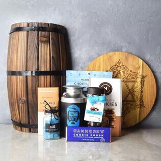L'Shanah Tovah Gift Basket Rhode Island